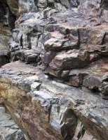 Kako su nastale stijene?