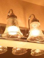 Kako izabrati rasvjetu za dom ?
