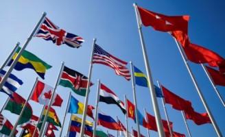Kako su nastale zastave?