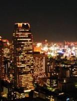Kako su nastali gradovi?