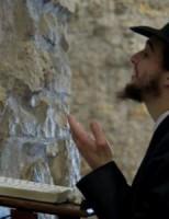 Kako je utemeljen judaizam?