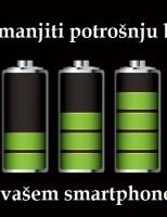 Kako smanjiti potrošnju baterije na smartphoneu?